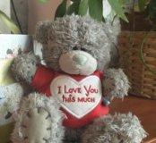 Медведь Me to you