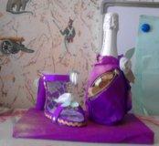 Туфилька и бутылочка шампусика