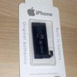 Аккумулятор iPhone 4 Корея новый