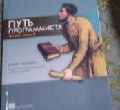 Книги - учебные - математика, русский язык и проче