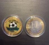10 рублей в капсуле!!!
