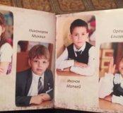 Изготовление школьных фотоальбомов