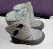 Зимние ботиночки(Валеночки)14-15 см по стельке