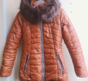 Зима 44 размер