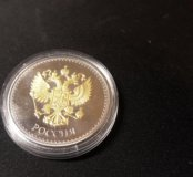 Сувенирная монета Великий Новгород без номинала