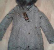 Куртка зимняя осталось две L иXL
