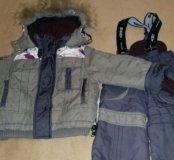 Зимний костюм Орби
