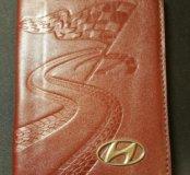 Бумажник водителя для документов Hyundai