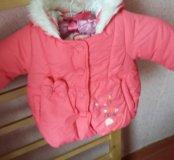 Куртка детская осень,весна