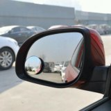 Зеркало заднего вида широкоугольное