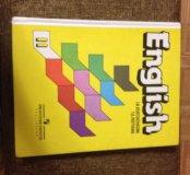 Учебник по англискому  языку 2 класс