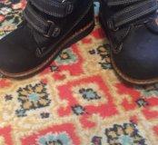 Ботинки осень- весна