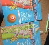 новые тетради по географии