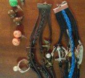 Браслеты, кольцо, сережки