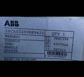 Рубильник (выключатель нагрузки) ABB oetl 1000 K3