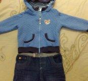 Олимпийка и джинсы на мальчика