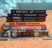 Книги и манга