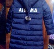 Новая модная куртка.Новинка 2016!