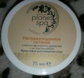 Крем-суфле для очищения кожи лица