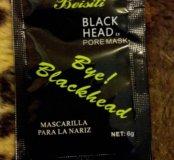 Маска для лица от чёрных точек BLACK HEAD