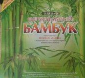 Одеяло новое бамбук