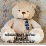 Плюшевые медведи мишки Барт 220 см