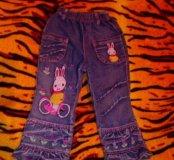 Модные джинсик