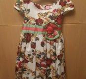 Красивое платье .