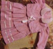 Зимняя платья