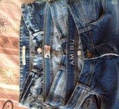 Джинсы и джинсовая юбка пакетом