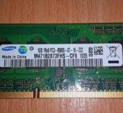 Оперативная память на ноутбук DDR3 (4GB) и DDR3L