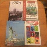 Политические книги