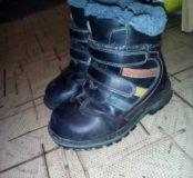 Ботинки на мальчика(зимние)