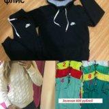 Новый Теплый костюм1300 руб, кофта 850, блузка 550
