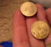 Можайск - 10 рублей монета юбилейная