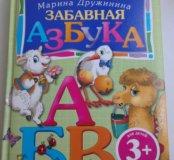 Книга для детей от 3 лет