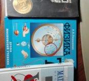 Книга «Метро 2034», учебник по физике и математике