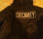 Новая зимняя куртка охраны.
