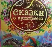 Книжки детские 100 руб книга