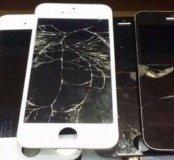 Битые дисплеи для IPhone (рабочие)