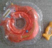 Круг для плавания и термометр-игрушка