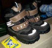 Новые зимние ботинки 22