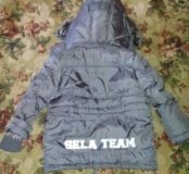 Детский пуховик Sela Team
