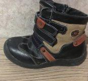 Ботинки утеплённые кожаные