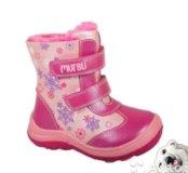 Новые зимние ботинки на девочку
