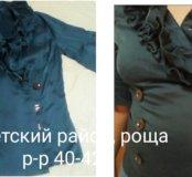 Блуза для девушки