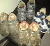Обувь 20-24