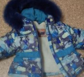 Костюм зимний, куртка, полукомбинезон, сумка