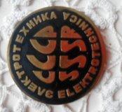 Советские юбилейные знаки