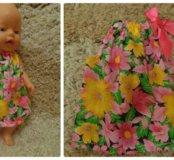 Платье для кукол Baby born